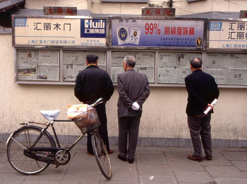 Zeitungsleser - Shanghai