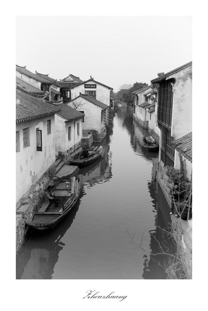 Zhouzhuang #2
