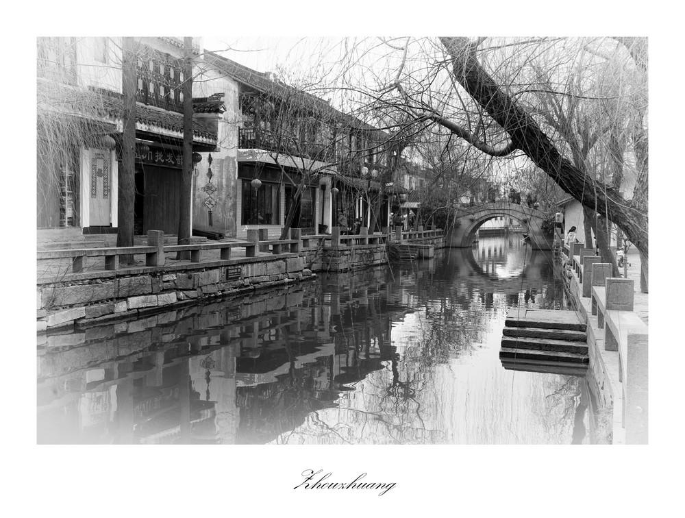 Zhouzhuang #5
