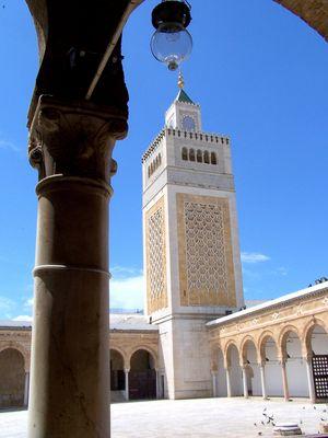 Zitouna Mosque, Tunis