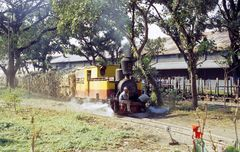 Zuckerfabrik PG Merican, Kediri (Java, Indonesien), August 1992