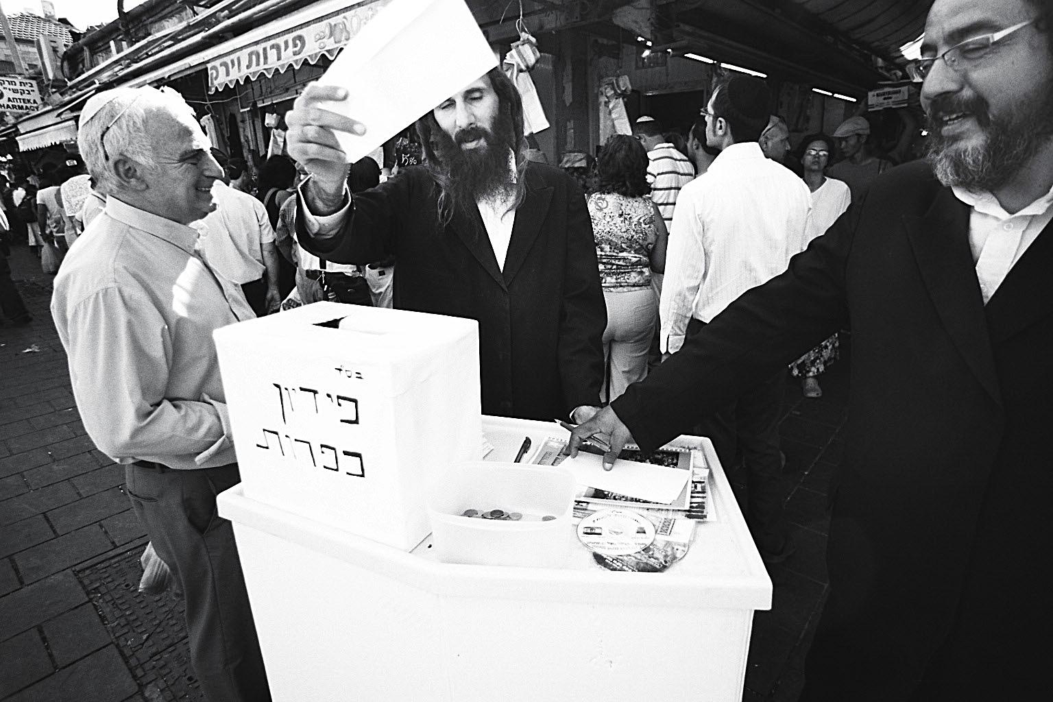Zwei Tage von Jom Kippur in jerusalem