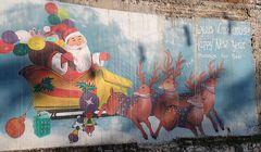 Zweimal Christmas +TEXT: Adventskaffee