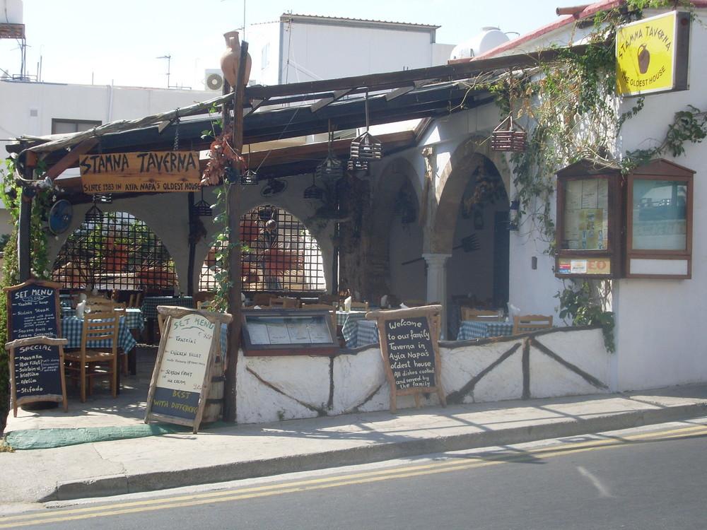 Zypriotische Taverne