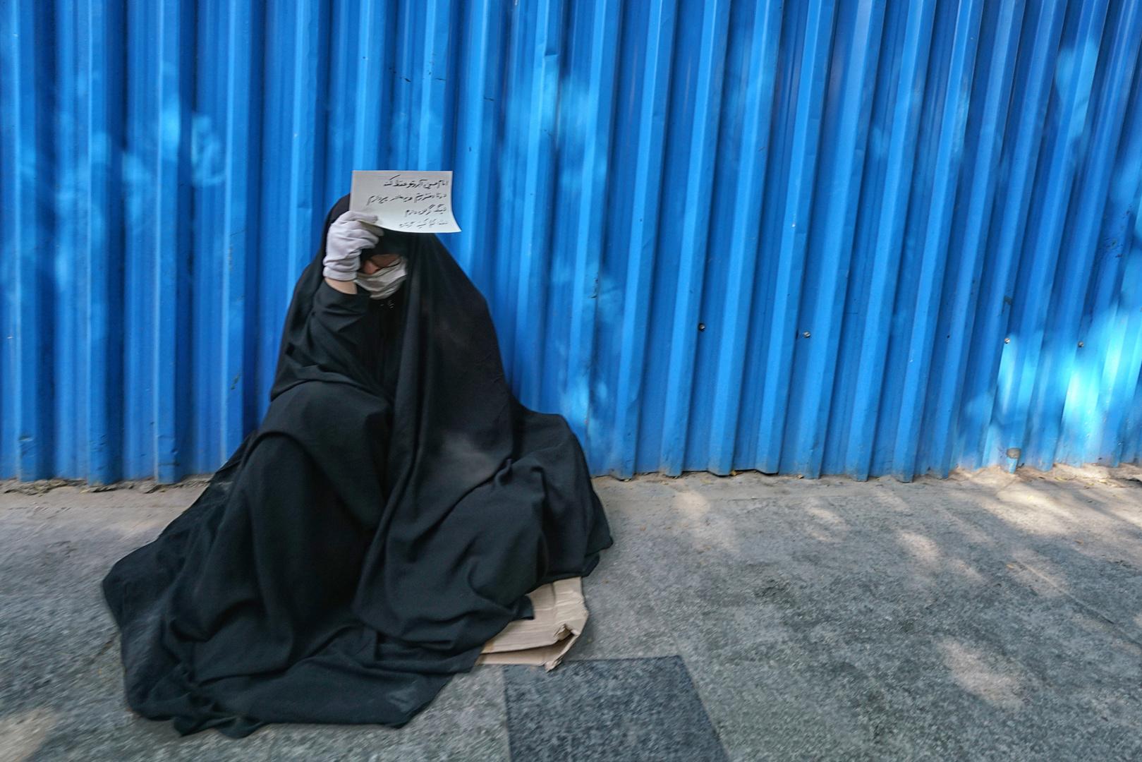 01014 Teheran