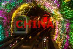 China (P)