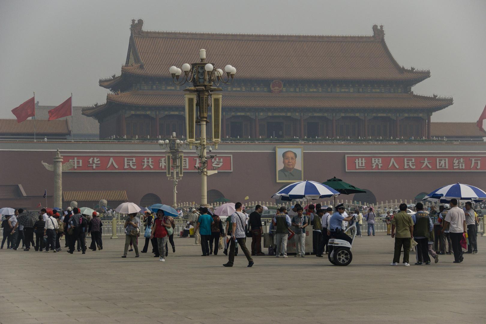 041 - Beijing - Tiananmen Square - Tiananmen Gate Tower to the Forbidden City
