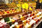 mercato della Boqueria di ale busca