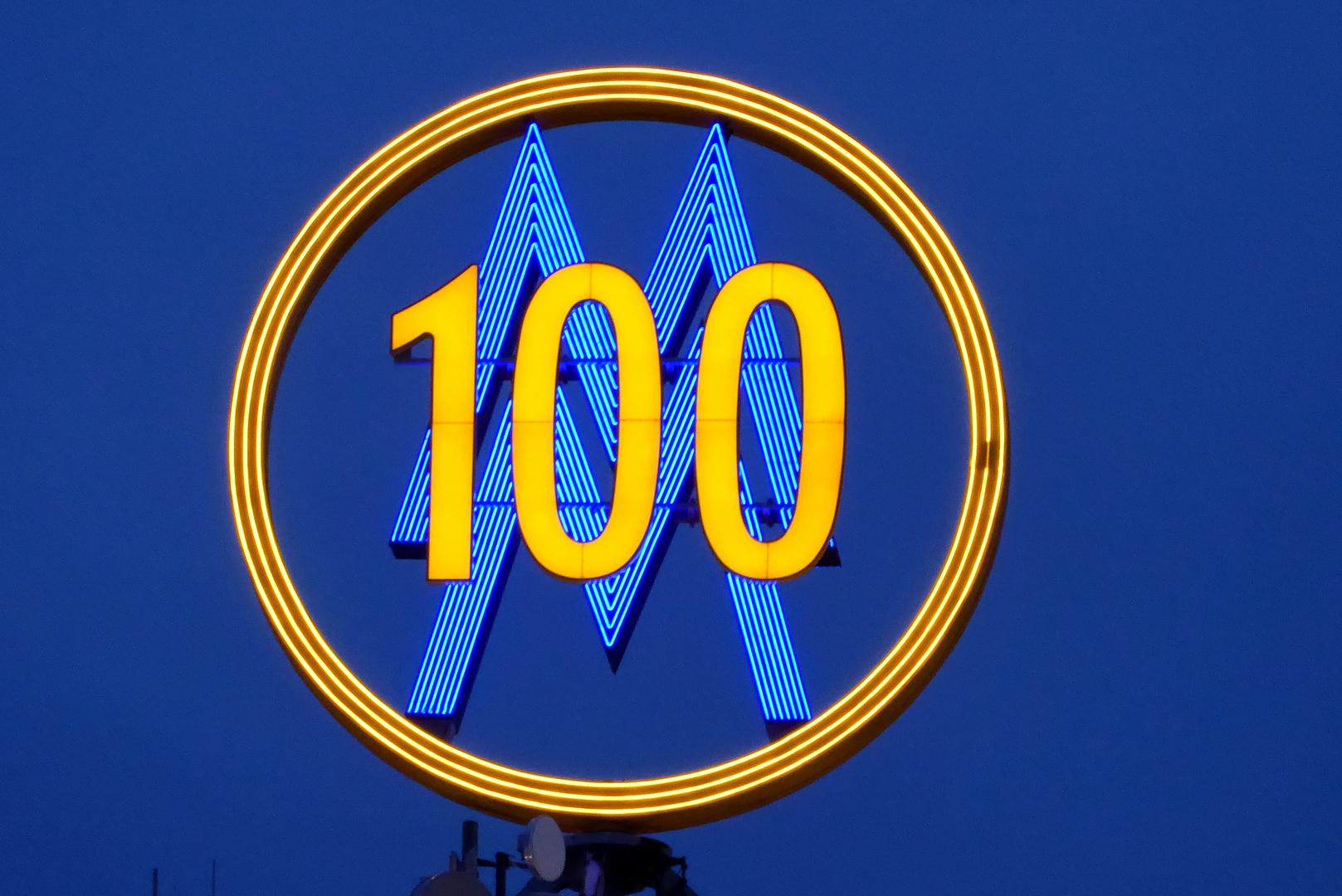 100 Jahre Leipziger Doppel-M