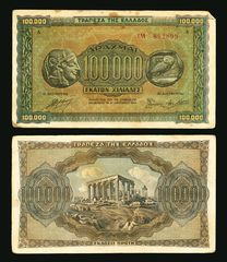 100000 drachmen
