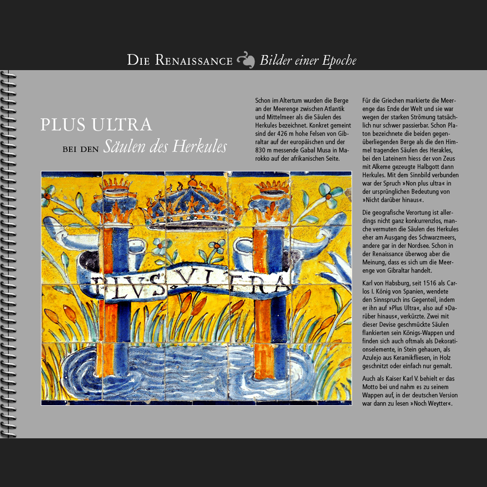 1516 • Plus Ultra