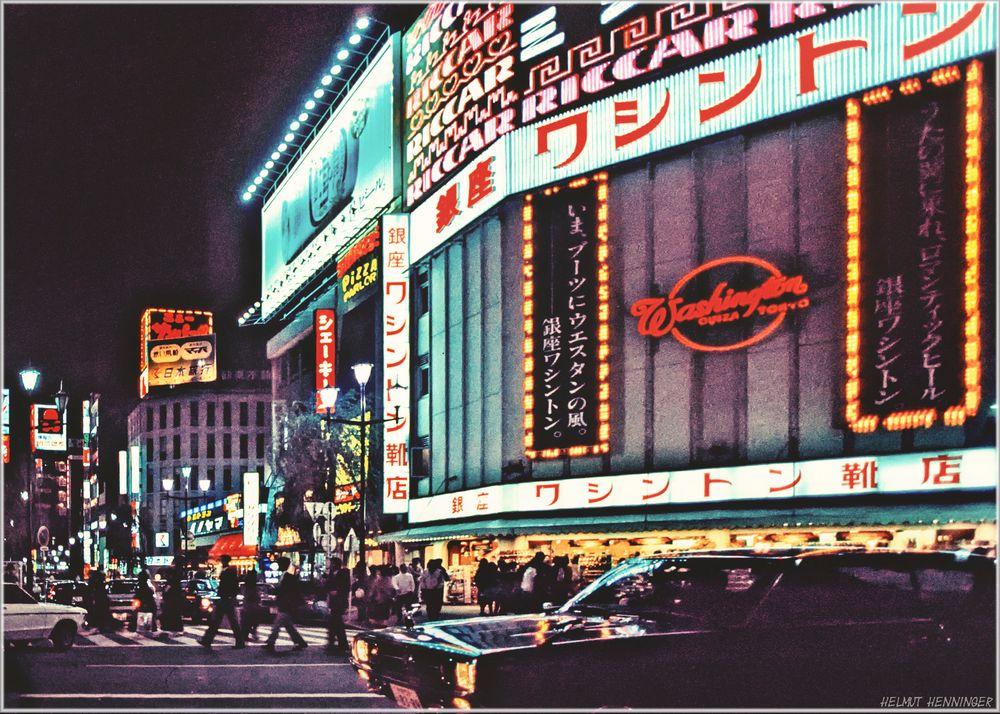 Japan Dokumentation