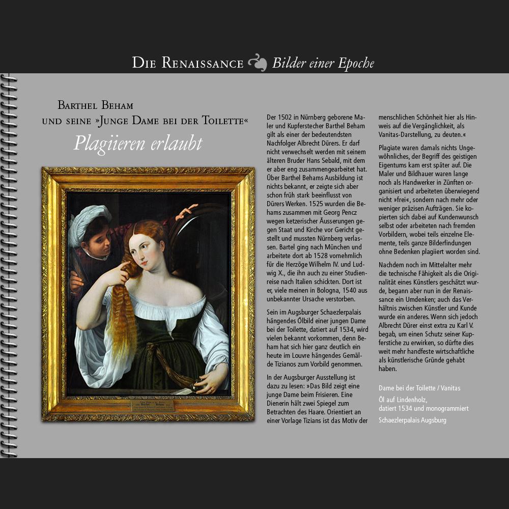 1534 • Barthel Beham – Plagiieren erlaubt