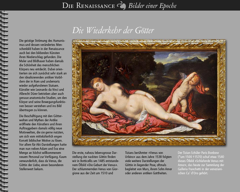 1540 • Die Wiederkehr der Götter