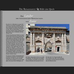 1543 • Zadar | Kopnena vrata