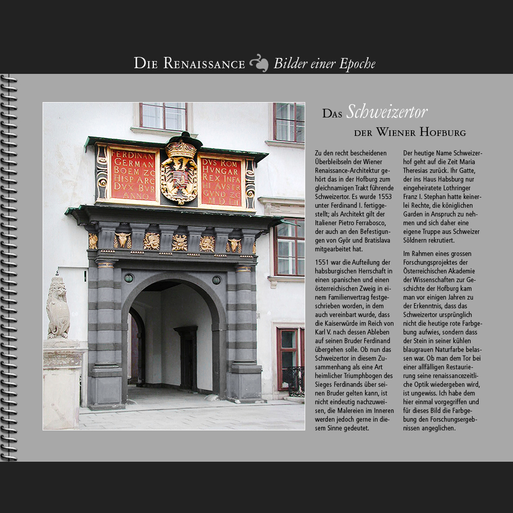 1553 • Wien | Schweizertor der Hofburg
