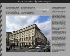 1562 • Roma | Palazzo Chigi