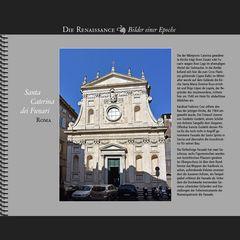 1564 • Roma | Santa Caterina dei Funari