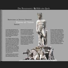 1565 • Bartolomeo di Antonio Ammanati | Fontana del Nettuno