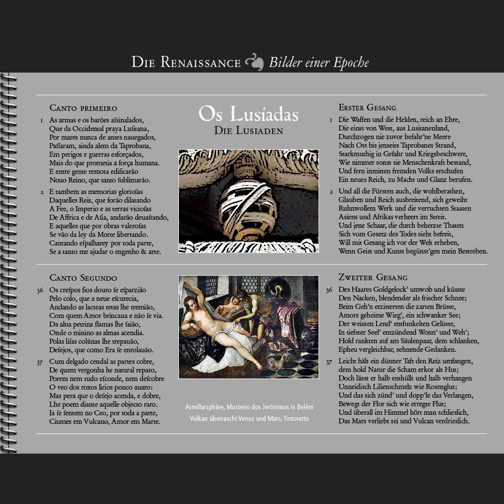 1572 • Os Lusíadas