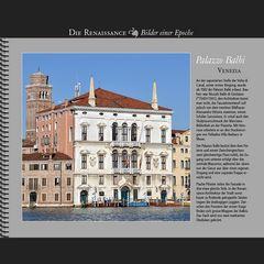 1582 • Venezia | Palazzo Balbi