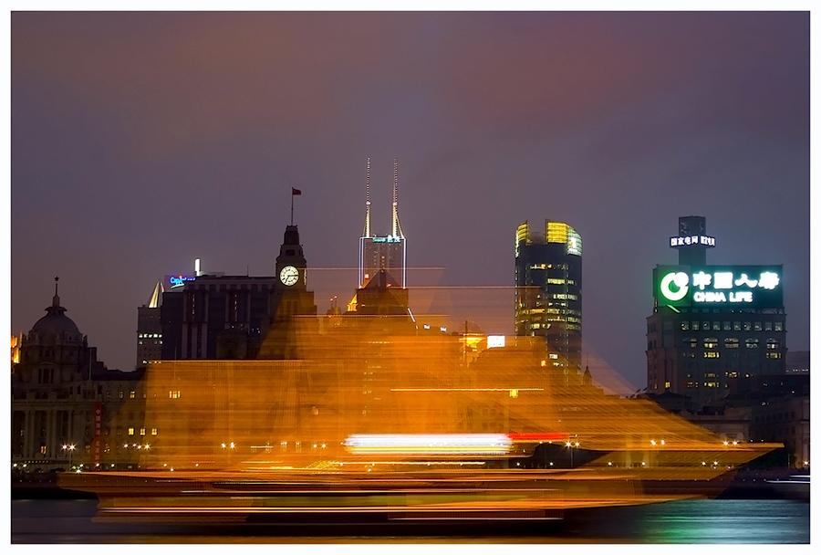 19.15 h in Shanghai,  oder...