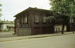 1968 Irkutsk 3