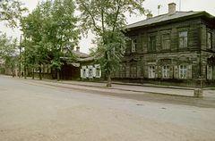 1968 Irkutsk 4
