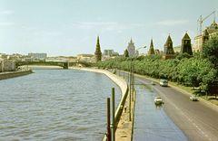 1968 Moskau 12