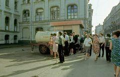 1968 Moskau 15