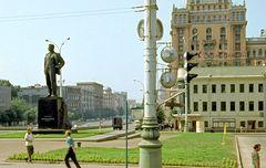 1968 Moskau 17