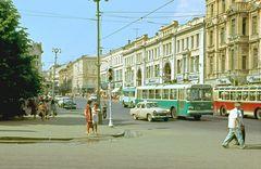 1968 Moskau 20