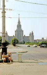 1968 Moskau 21