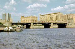 1968 Moskau 22