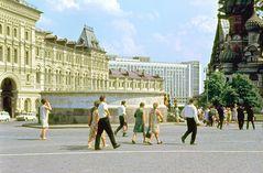 1968 Moskau 4