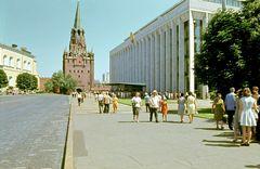 1968 Moskau 7