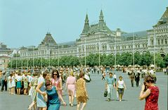 1968 Moskau 9