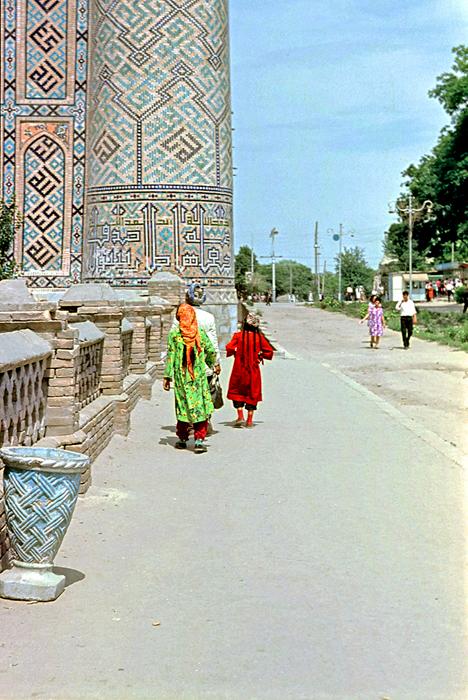 1968 Samarkand 2