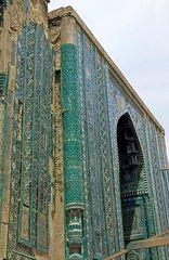 1968 Samarkand 5