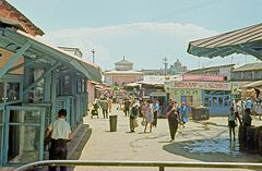 1968 Tashkent 10