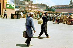 1968 Tashkent 11