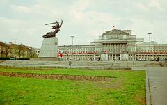 1971 Warschau 6