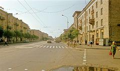 1972 Petrosawodsk 2