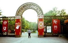 1972 Petrosawodsk 5