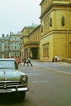 1972 St. Petersburg 11