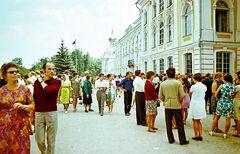 1972 St. Petersburg 19
