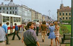 1972 St. Petersburg 4