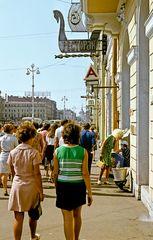 1972 St. Petersburg 8