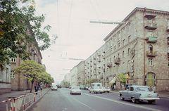 1975 Armenien 4
