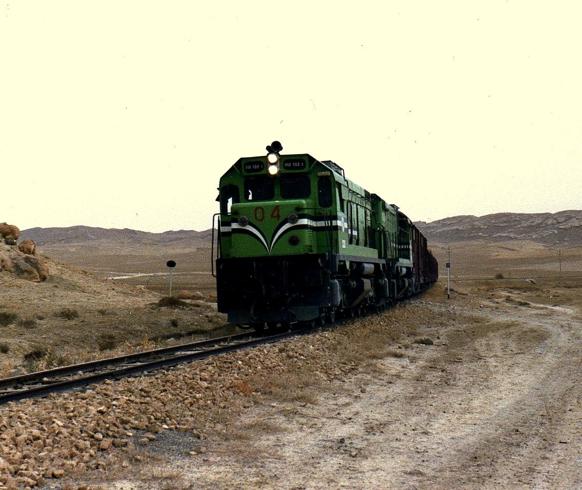 1978...Algerien / Argelia / Algérie...03